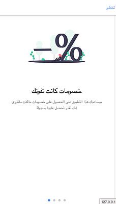 Screenshot 2019-03-06 at 20.07.23.png
